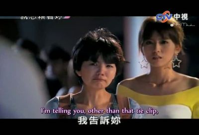 Sinopsis Down With Love Episode 1