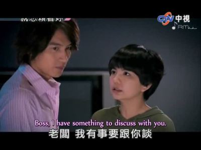 Sinopsis Down With Love Episode 3