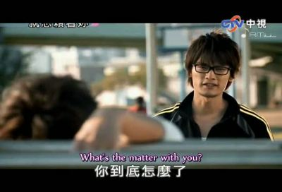 Sinopsis Down With Love Episode 2