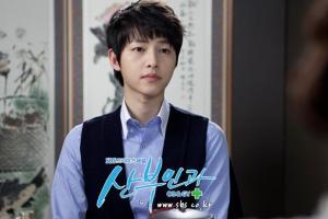 Profil Song Joong Ki