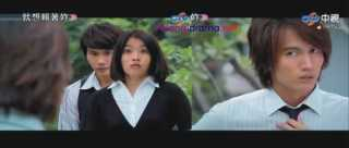 Sinopsis Down With Love Episode 6