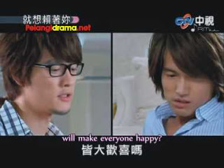 Sinopsis Down With Love Episode 8