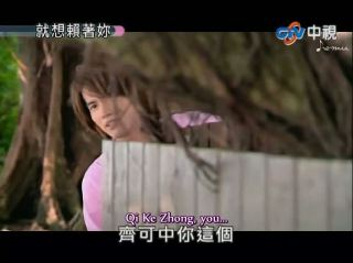 Sinopsis Down With Love Episode 15