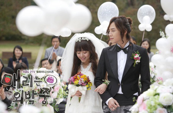 COMPLETE Sinopsis Marry Me Mary Stayed Out All Night K Drama 2010