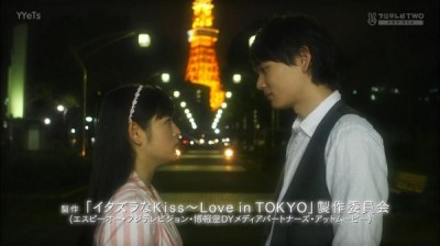 Sinopsis Itazura na Kiss Love in Tokyo